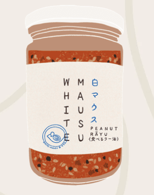 White Mausu - Peanut Rāyu