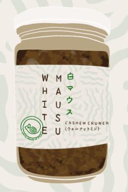 White Mausu -  Cashew Crunch