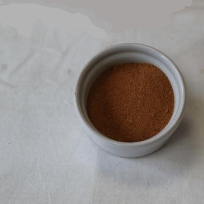 Organic Nutmeg Ground 20G