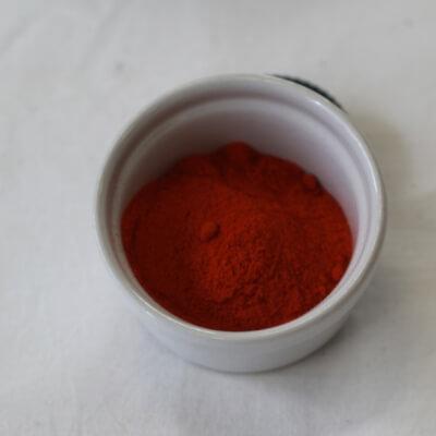 Cayenne Pepper 40G