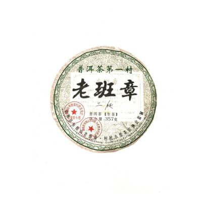 Organic Lao Ban Zhang Raw Pu Erh Tea Cake 357G €18.75