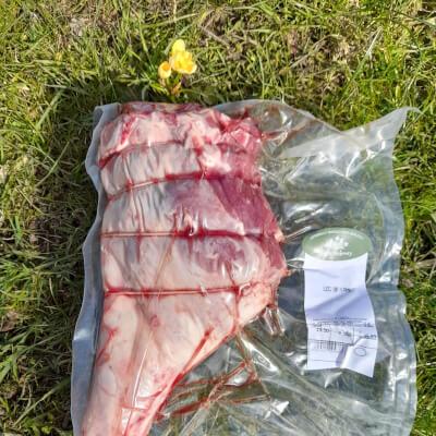 Whole Leg Of  Herb Grazed Lamb Frozen