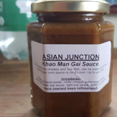Khao Man Gai Sauce