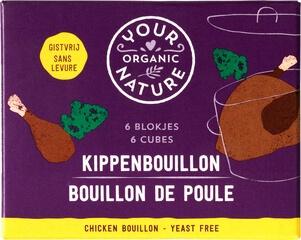 Organic Chicken Bouillon - Yeast Free