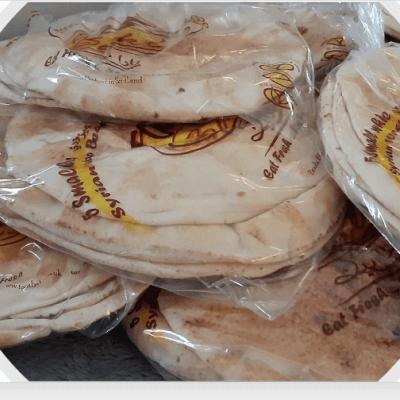 Khoboz Lebanese Flat Bread