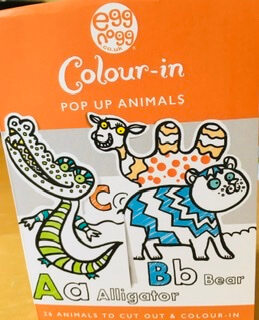 Color In Pop Up Animal Alphabet