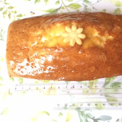 French Orange Cake (About 280 Grams)