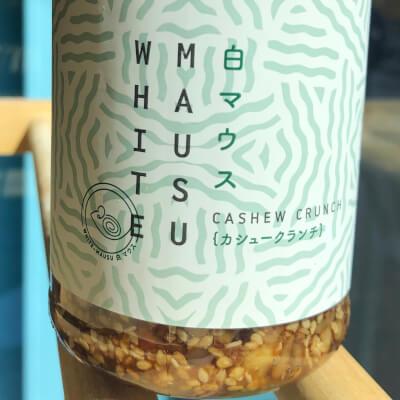 Cashew Crunch - Mhite Mausu