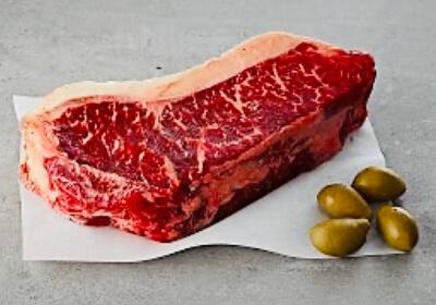 Special Striploin Wagyu Steak Box