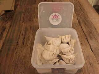 Free Range Pork  Gyoza - Whole Box Of 36  Frozen!